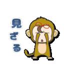 がんばれ眼鏡女子3 着ぐるみ編(個別スタンプ:38)