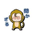 がんばれ眼鏡女子3 着ぐるみ編(個別スタンプ:39)
