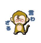 がんばれ眼鏡女子3 着ぐるみ編(個別スタンプ:40)
