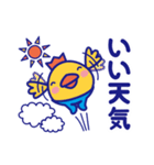 『べれくま ぶるさん』〜ちょっと大人編〜(個別スタンプ:01)