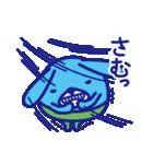 『べれくま ぶるさん』〜ちょっと大人編〜(個別スタンプ:03)
