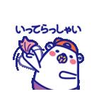 『べれくま ぶるさん』〜ちょっと大人編〜(個別スタンプ:05)