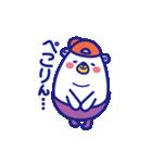 『べれくま ぶるさん』〜ちょっと大人編〜(個別スタンプ:06)