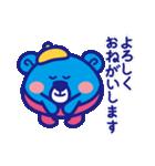 『べれくま ぶるさん』〜ちょっと大人編〜(個別スタンプ:07)
