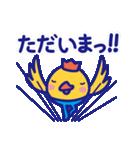 『べれくま ぶるさん』〜ちょっと大人編〜(個別スタンプ:08)