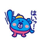 『べれくま ぶるさん』〜ちょっと大人編〜(個別スタンプ:09)
