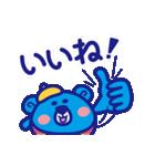 『べれくま ぶるさん』〜ちょっと大人編〜(個別スタンプ:10)