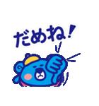 『べれくま ぶるさん』〜ちょっと大人編〜(個別スタンプ:11)