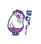 『べれくま ぶるさん』〜ちょっと大人編〜(個別スタンプ:12)