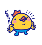 『べれくま ぶるさん』〜ちょっと大人編〜(個別スタンプ:13)