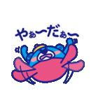 『べれくま ぶるさん』〜ちょっと大人編〜(個別スタンプ:14)