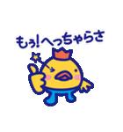 『べれくま ぶるさん』〜ちょっと大人編〜(個別スタンプ:18)