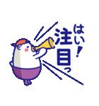 『べれくま ぶるさん』〜ちょっと大人編〜(個別スタンプ:21)