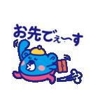 『べれくま ぶるさん』〜ちょっと大人編〜(個別スタンプ:24)