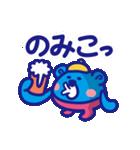 『べれくま ぶるさん』〜ちょっと大人編〜(個別スタンプ:29)