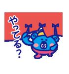 『べれくま ぶるさん』〜ちょっと大人編〜(個別スタンプ:31)