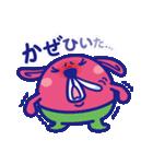 『べれくま ぶるさん』〜ちょっと大人編〜(個別スタンプ:33)