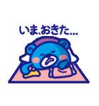 『べれくま ぶるさん』〜ちょっと大人編〜(個別スタンプ:34)
