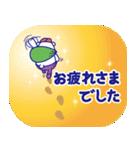 『べれくま ぶるさん』〜ちょっと大人編〜(個別スタンプ:35)