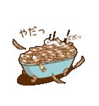ゲスくま5(個別スタンプ:2)