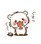 ゲスくま5(個別スタンプ:4)
