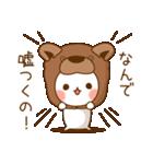 ゲスくま5(個別スタンプ:5)