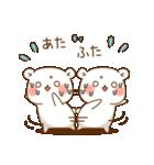 ゲスくま5(個別スタンプ:7)
