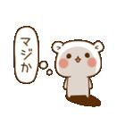 ゲスくま5(個別スタンプ:8)