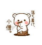 ゲスくま5(個別スタンプ:10)