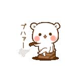 ゲスくま5(個別スタンプ:11)