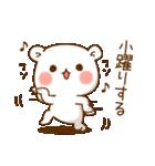 ゲスくま5(個別スタンプ:14)