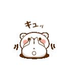 ゲスくま5(個別スタンプ:17)