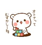 ゲスくま5(個別スタンプ:19)