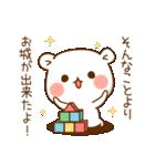 ゲスくま5(個別スタンプ:20)