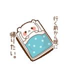 ゲスくま5(個別スタンプ:23)