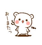 ゲスくま5(個別スタンプ:24)