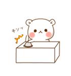 ゲスくま5(個別スタンプ:25)