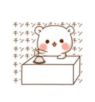 ゲスくま5(個別スタンプ:26)