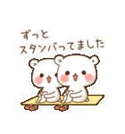 ゲスくま5(個別スタンプ:27)