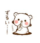 ゲスくま5(個別スタンプ:29)