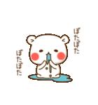 ゲスくま5(個別スタンプ:36)