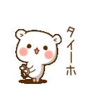 ゲスくま5(個別スタンプ:37)