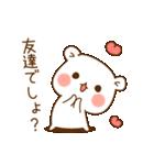 ゲスくま5(個別スタンプ:38)