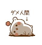 ゲスくま5(個別スタンプ:39)