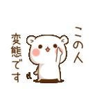 ゲスくま5(個別スタンプ:40)