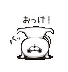 ねこ太郎4(個別スタンプ:1)
