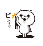 ねこ太郎4(個別スタンプ:2)