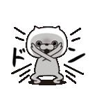 ねこ太郎4(個別スタンプ:4)