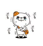 ねこ太郎4(個別スタンプ:6)