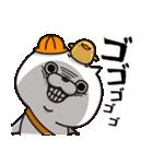 ねこ太郎4(個別スタンプ:14)